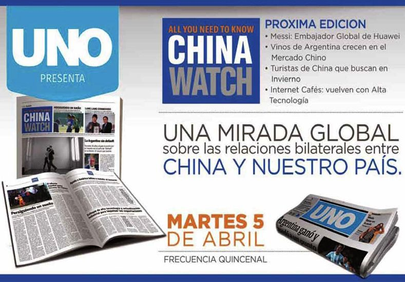 Este martes 5 de abril llega con el UNO el Suplemento China Watch