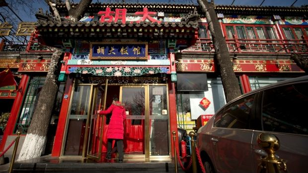 Treinta y cinco restaurante chinos fueron clausurados esta semana por ofrecer polvo de amapola como condimento.