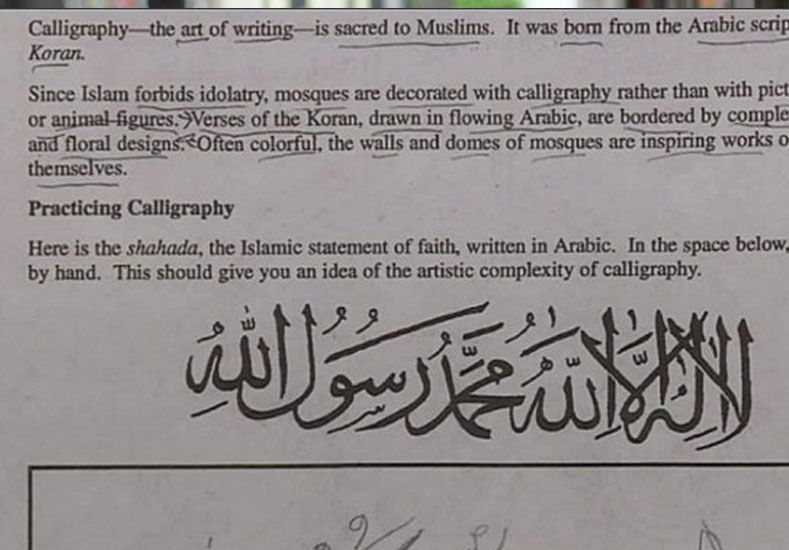 Cierran una escuela de Estados Unidos donde se enseñaba caligrafía árabe