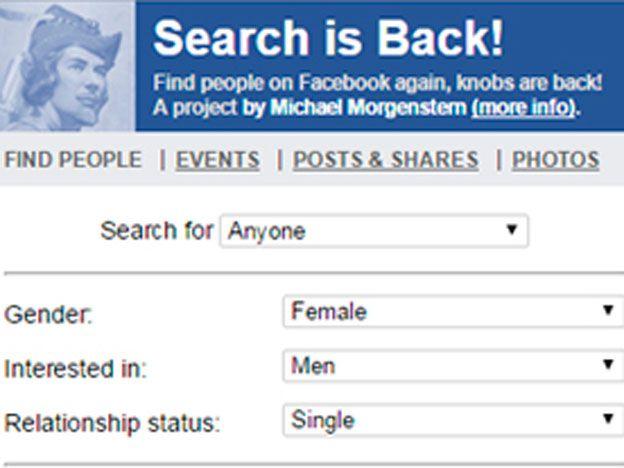 El buscador no oficial de Facebook que te ayuda a encontrar todo