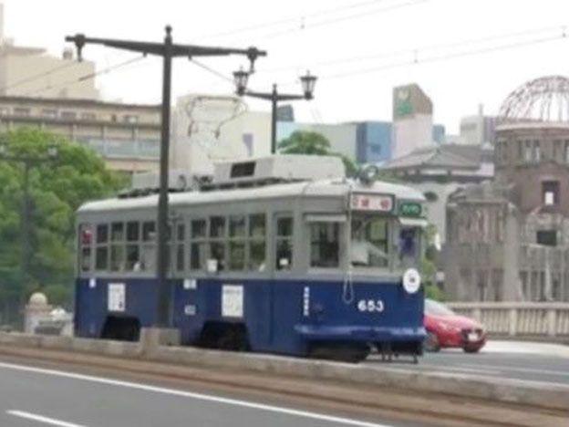 Un tranvía llamado Hiroshima