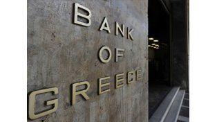 Grecia abrirá los bancos el lunes y flexibilizará el retiro de fondos