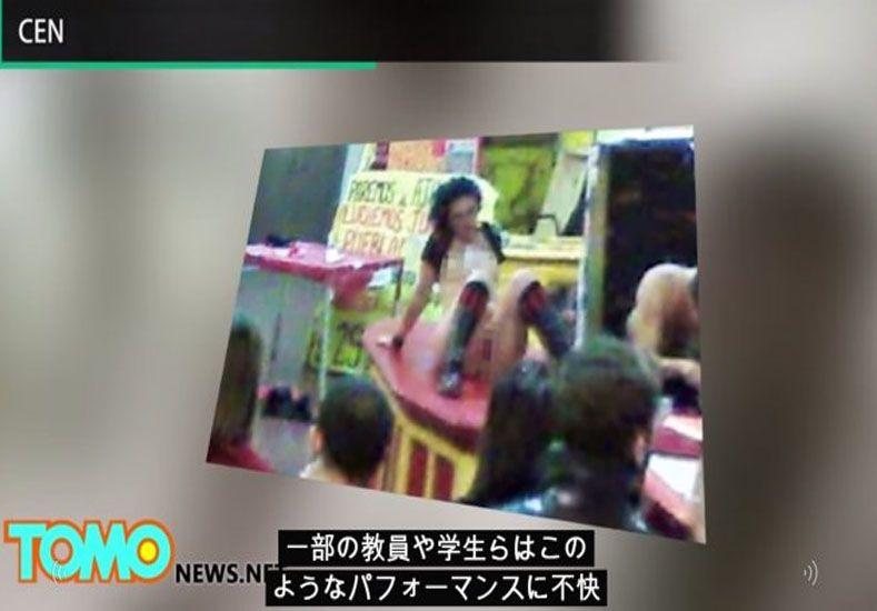El show posporno de la UBA llegó a Japón