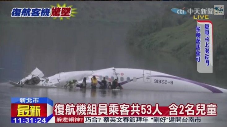 La nave hundida en el agua