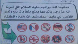 Ahora el Isis castiga con 80 latigazos el uso de la camiseta de Messi