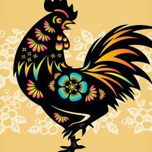 ¿que nos depara el ano del gallo?