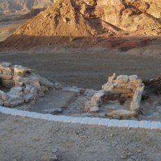 Ruinas halladas en Israel confirman la fiabilidad histórica de relato de David